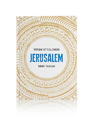 Jerusalem Cookbook Home