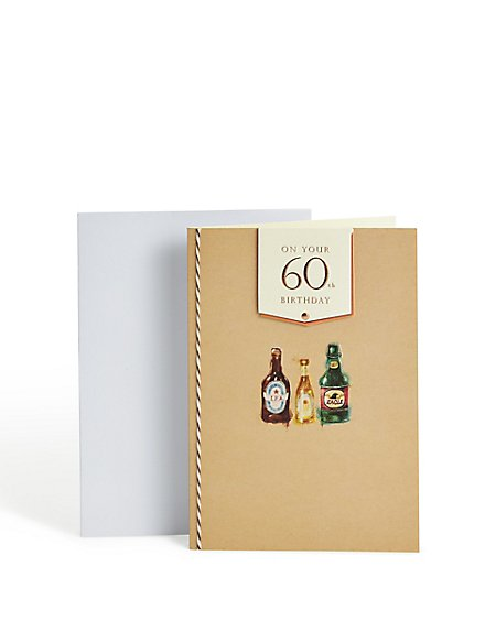 Beer 60th Birthday Card