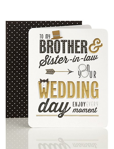 Brother's Wedding Day Card