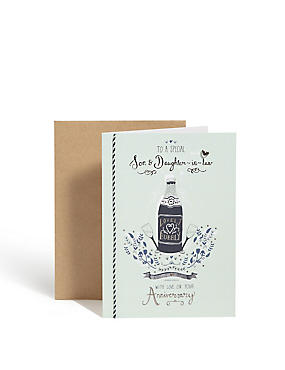 Contemporary Lovely Bubbly Anniversary Card