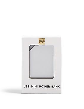 USB Mini Power Bank, , catlanding