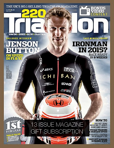 220 Triathlon - Magazine Gift Subscription
