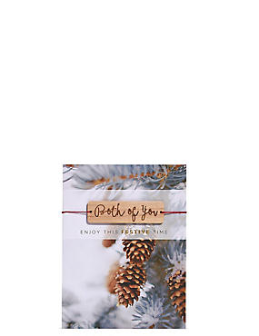 Both Of You Pine Cone Photographic Christmas Card