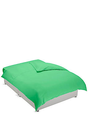 Non-Iron Pure Egyptian Cotton Duvet Cover, GREEN, catlanding