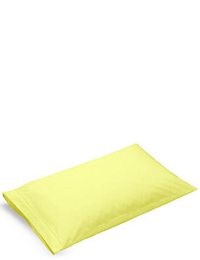 Pure Egyptian Cotton 230 Thread Count Standard Pillowcase with StayNEW™, YELLOW, catlanding