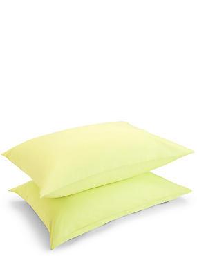 2 Pack Percale Pillowcase, LEMON, catlanding