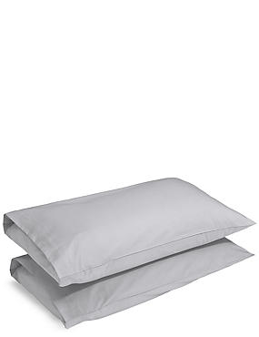 2 Pack Extraordinary Value Pillowcase, GREY, catlanding