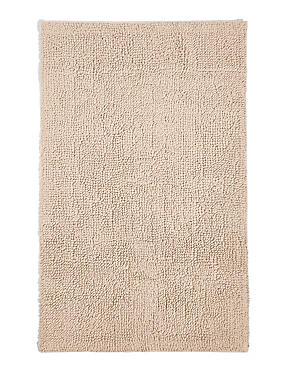 Soft Cotton Bobble Bath & Pedestal Mats, MOCHA, catlanding