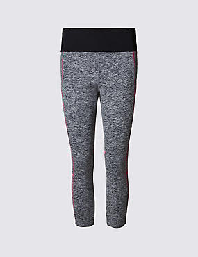 Textured Cropped Leggings