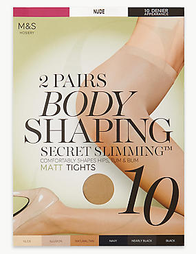 2 Pair Pack 10 Denier Secret Slimming™ Matt Body Shaper Tights, NUDE, catlanding