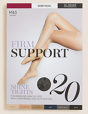 20 Denier Firm Support Tights, NEARLY BLACK, catlanding