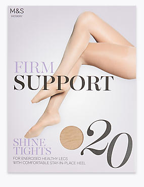 20 Denier Firm Support Tights, NATURAL TAN, catlanding