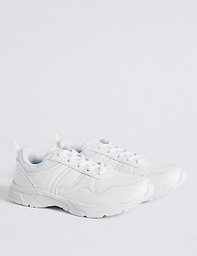 Kids' Basic Lace Trainers