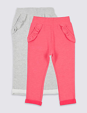 2 Pack Cotton Rich Joggers (3 Months - 5 Years)