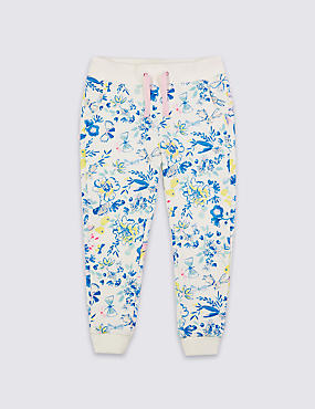 All Over Print Joggers (3 Months - 5 Years)