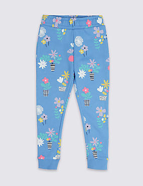 Floral Print Joggers (3 Months - 7 Years)