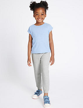 Cotton Blend Essential Joggers (3 Months - 5 Years)