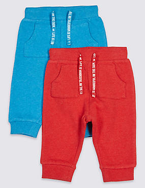 2 Pack Pure Cotton Baby Joggers