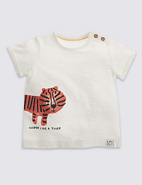 Pure Cotton Tiger Graphic Print T-Shirt