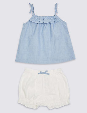 2 Piece Pure Cotton Top & Shorts Outfit