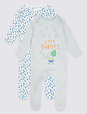 2 Pack Pure Cotton Bath Time Print Sleepsuits