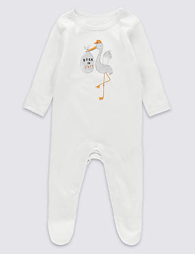 Pure Cotton Born In 2017 Sleepsuit