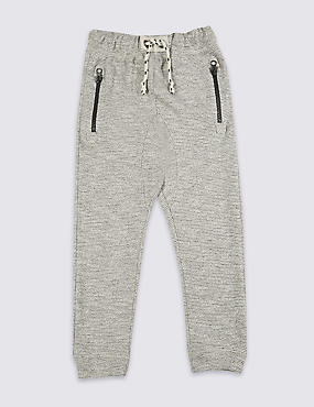 Drawstring Textured Joggers (3 Months - 5 Years)