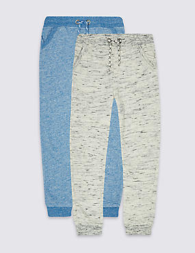 2 Pack Textured Joggers (3 Months - 5 Years)