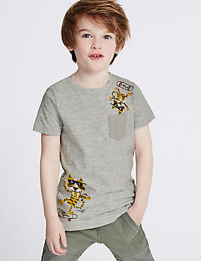 Animal Print T-Shirt (3 Months - 5 Years)