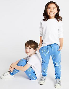 Cotton Rich Joggers (3 Months - 7 Years), BLUE MARL, catlanding
