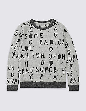 Cotton Rich All Over Print Sweatshirt (3 Months - 5 Years)