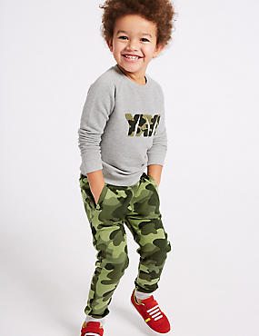 2 Piece Top & Joggers Outfit (3 Months - 7 Years), KHAKI, catlanding