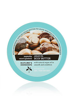 Travel Size Argan Body Butter 50ml, , catlanding