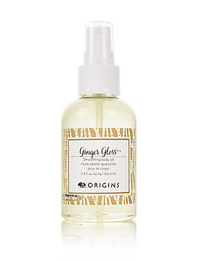 Ginger™ Gloss Smoothing Body Oil 100ml