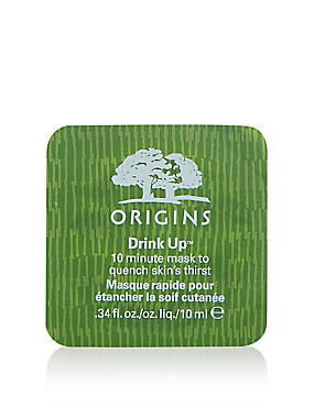 Drink Up™ 10 Minute Mask to Quench Skin's Thirst 10ml