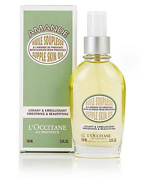 Almond Supple Skin Oil 100ml, , catlanding