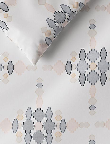 Cotton Diamond Jacquard Bedding Set