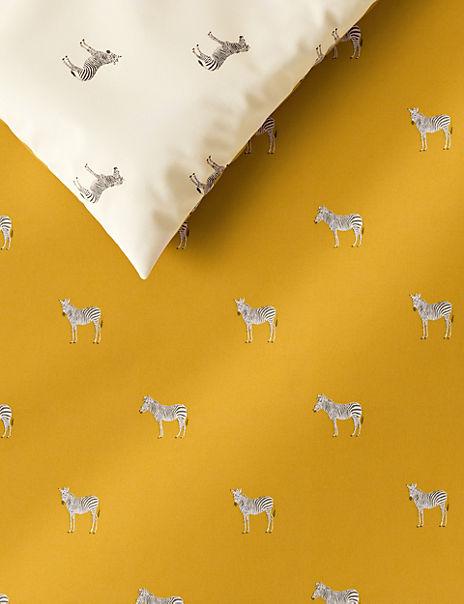 Alexa Zebra Bedding Set