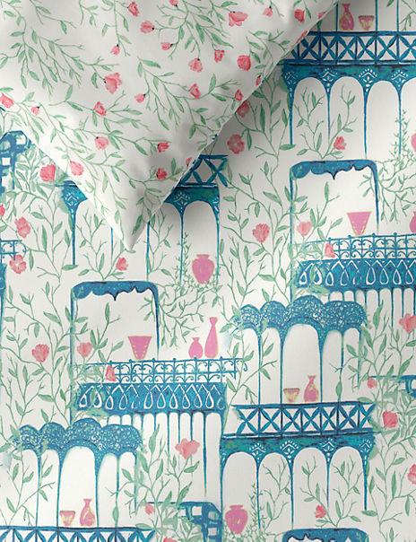 Trellis Print Cotton Bedding Set