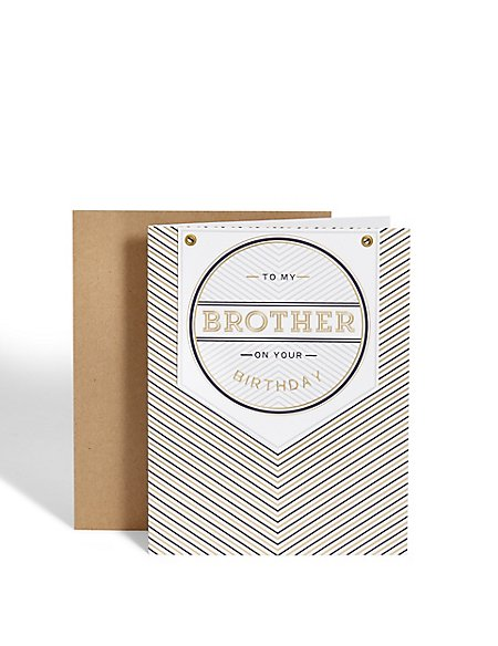 Brother Stripy Birthday Card