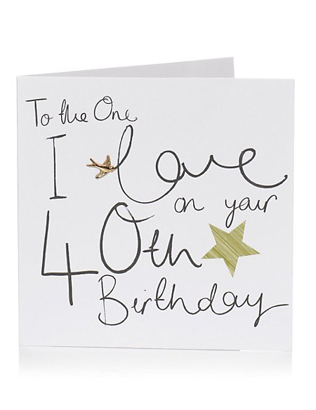 Product Images Skip Carousel The One I Love 40th Birthday Card