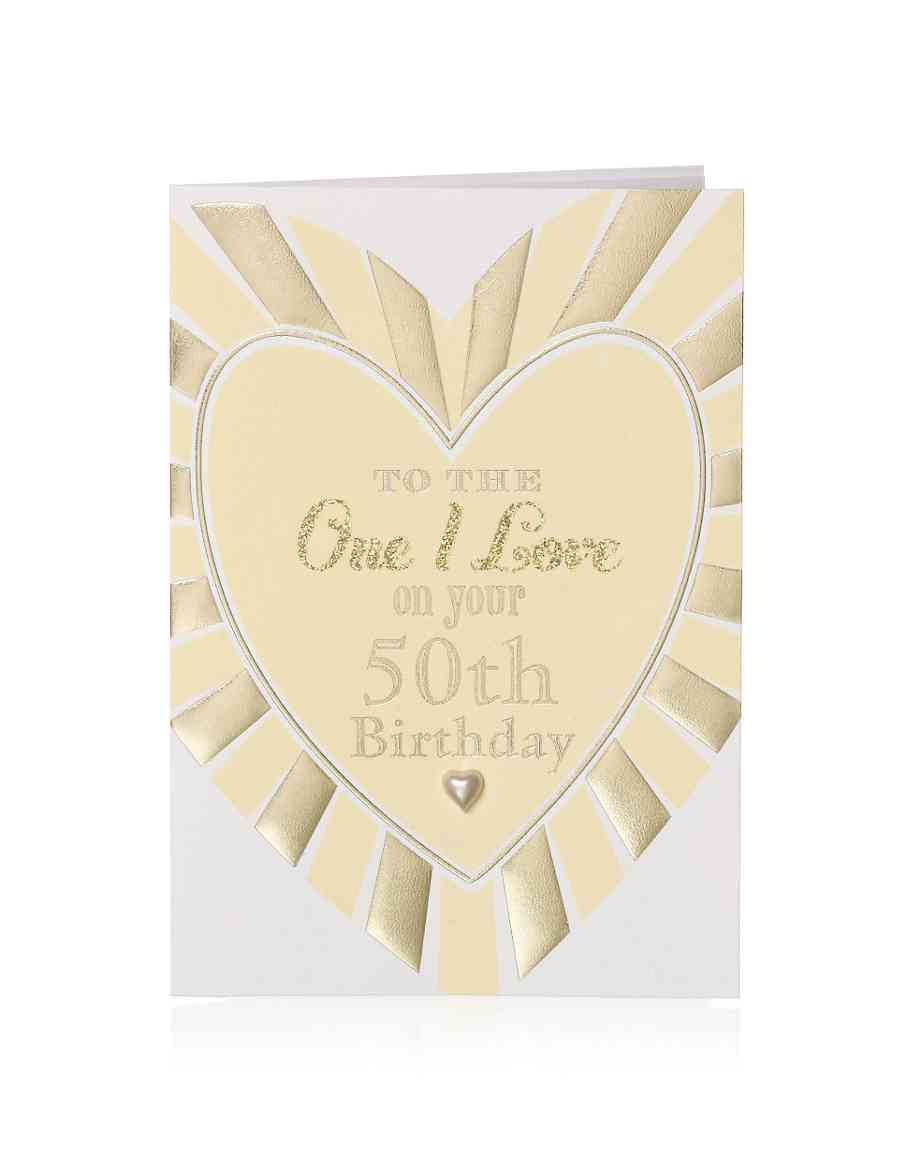 One I Love Starburst 50th Birthday Card