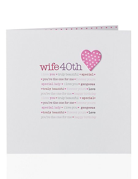 Sentimental Words 40 Wife Birthday Card M S