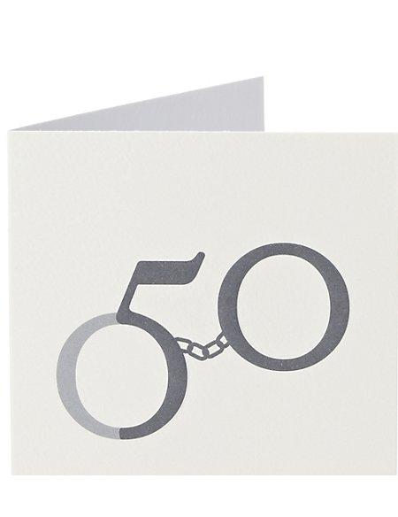 Fifty Shades Of Grey 50th Birthday Card Ms