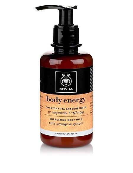 Energizing Orange & Ginger Body Milk 200ml