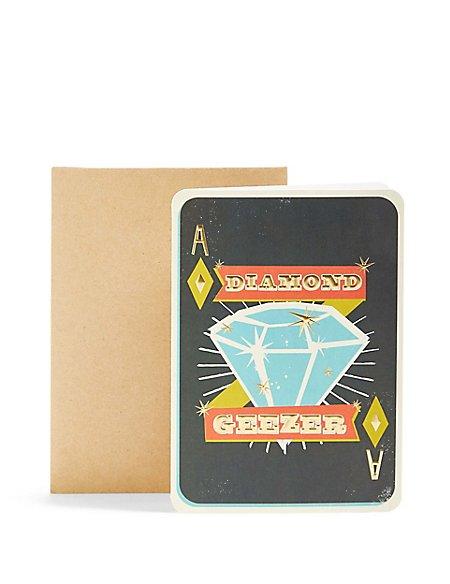 Diamond Geezer Birthday Card