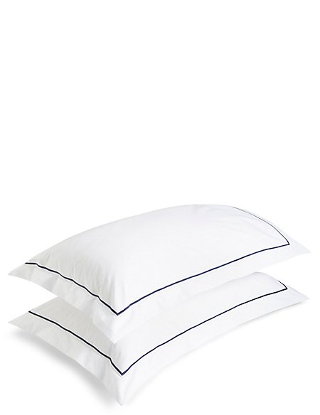 Baratta Stitch Detail Pillowcase Set