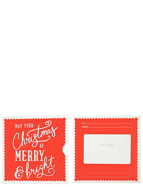Christmas Text Gift Card