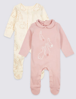 Initiative Piter Rabbit Baby Summer Outfit 1-3 Months Clothes, Shoes & Accessories