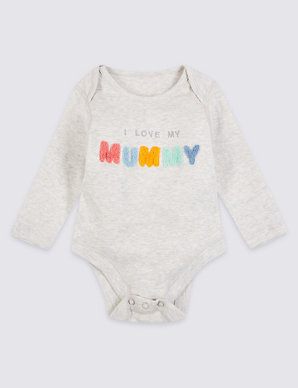 412a920a0 Pure Cotton I Love My Mummy Bodysuit | M&S